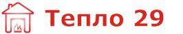 Тепловое оборудование Архангельск